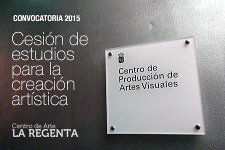 Selección estudios de producción artística convocatoria 2017 –  Artistas seleccionados